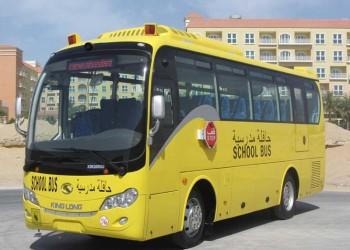 السعودية.. مصرع طفلة اختناقا داخل حافلة مدرسية