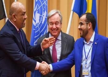 الدول الخمس دائمة العضوية بمجلس الأمن قلقة بشأن اليمن