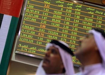 بلومبرغ: استمرار أطول سلسلة خسائر لسوق أبوظبي المالي