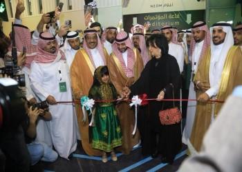 افتتاح معرض الكتاب بالرياض.. واحتفاء برواد وصناع السينما السعودية