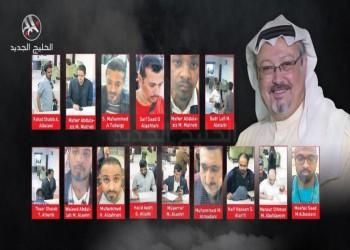 الإنتربول يدرج 20 متهما بقتل خاشقجي على قائمته الحمراء