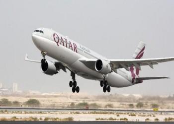 الخطوط الجوية القطرية تعلق رحلاتها من وإلى السودان