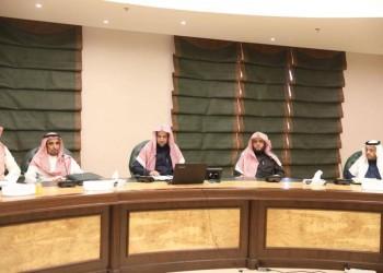 النائب العام السعودي يفصل المتابعة عن دائرة التفتيش