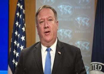بومبيو: مغادرة باقي الدبلوماسيين الأمريكيين من فنزويلا