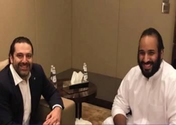 أسرار لقاء الساعات السبعة بين الحريري وبن سلمان