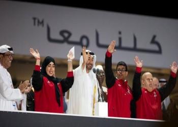 للمرة الأولى.. 27 لاعبة سعودية في العالمية للأولمبياد الخاص