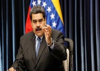 مادورو يكلف الجيش بتأمين البنية التحتية في فنزويلا
