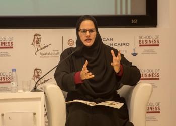 الديوان الملكي السعودي ينعي الأميرة البندري.. من هي؟