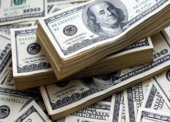 تراجع استثمارات السعودية في السندات الأمريكية 5.2%
