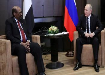 بوتين يوجه دعوة إلى البشير للمشاركة بالقمة الروسية الأفريقية