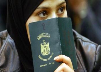 غضب عراقي بسبب مشروع لتعديل قانون الجنسية