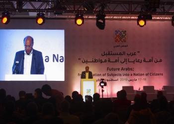 مؤتمر بإسطنبول يدعو لإسقاط النظم العربية الفاسدة واتحاد الشعوب