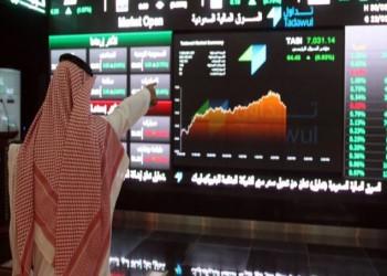 المعمر لأنظمة المعلومات أول اكتتاب للبورصة السعودية في 2019