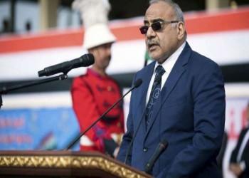 رئيس وزراء العراق: نرغب في الانفتاح الاقتصادي مع قطر