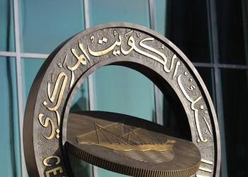البنوك الأجنبية بالكويت عاجزة عن توطين 70% من العمالة
