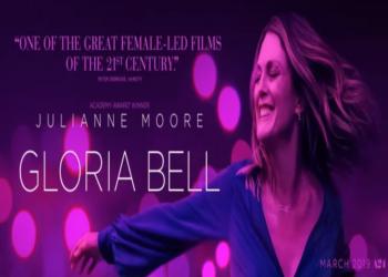 فيلم Gloria Bell يواجه أزمات المرأة عند بلوغها الخمسين