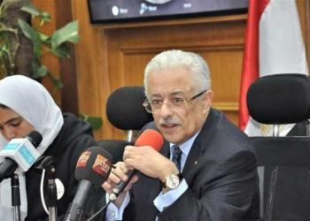 الاشتغال بالعمل السياسي يفسخ عقود معلمي مصر