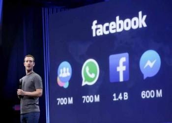 العالم بدون فيسبوك