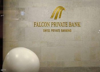 أبوظبي تسعى لبيع بنك متورط في فضيحة فساد بماليزيا