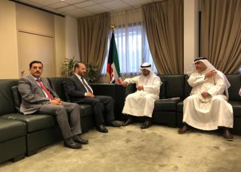 اليمن يطلب من الكويت إعفاءه من مديونيات قديمة
