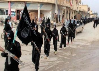 تنظيم الدولة يتوعد بالثأر لمذبحة مسجدي نيوزيلندا
