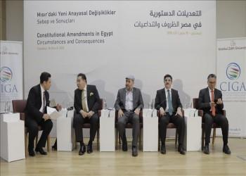سياسيون ومفكرون ينتقدون التعديلات الدستورية في مصر