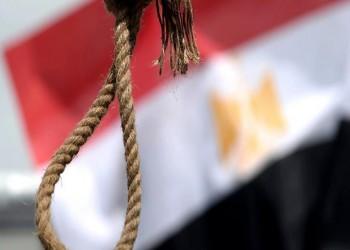 تقرير حقوقي: مصر أصدرت 538 حكما بالإعدام في 2018