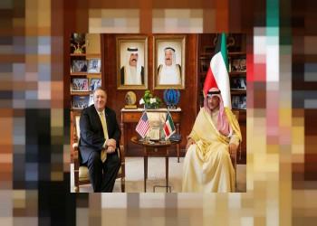 الكويت: نثق في قدرة أمريكا على حل القضية الفلسطينية