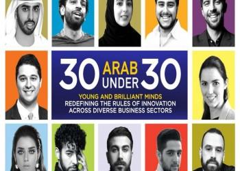 فوربس تصنف الشباب الأكثر تأثيرا عربيا تحت سن الـ30