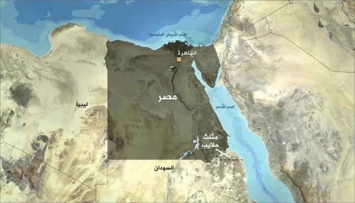 السودان يرفض طرح مصر مزايدة للتنقيب في حلايب وشلاتين