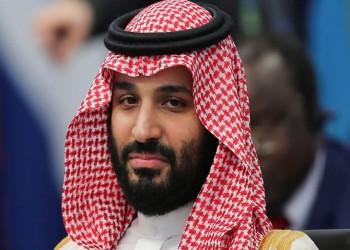 السعودية تتعاقد مع شركة أمريكية لترميم صورة بن سلمان