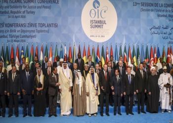 وزير خارجية نيوزيلندا يشارك باجتماع التعاون الإسلامي بتركيا