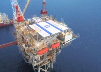اجتماع رباعي بالقدس لتطوير خط غاز بين إسرائيل وأوروبا