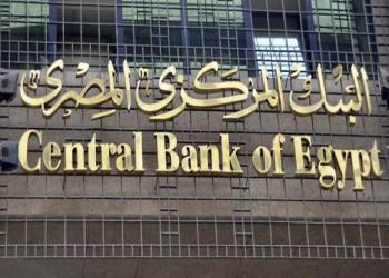 مصر تسدد ديونا بـ 10 مليارات دولار خلال العام المالي المقبل
