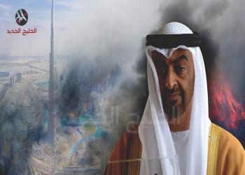 ف.تايمز: التسامح ماركة للتحايل في الإمارات البوليسية