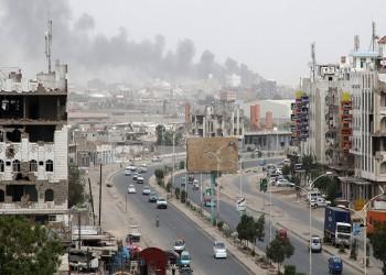 تصريح مرور أجنبي.. شرط دخول مواطني شمال اليمن إلى عدن