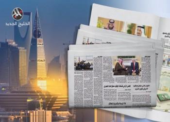 صحف الخليج تكشف تجسس السعودية وتطبيع البحرين وتآمر الإمارات