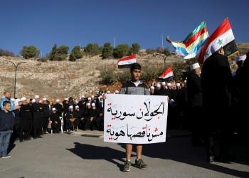 مجلس أممي يرفض الاعتراف بسيادة إسرائيل على الجولان
