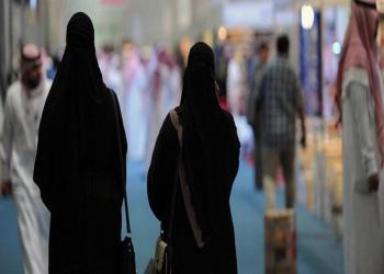 تعيين 4 سعوديات بمناصب قيادية ضمن خطة المملكة لتمكين المرأة