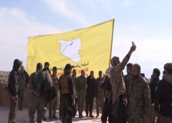 قسد تعلن هزيمة تنظيم الدولة واستعادة الباغوز