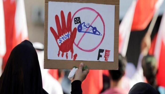 رايتس ووتش تدعو فورمولا1 لسحب السباق من البحرين