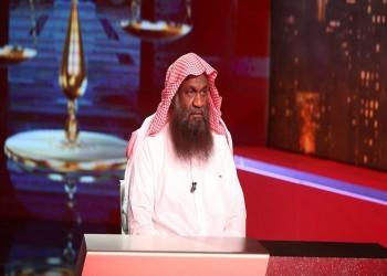 الكلباني: تراجعت عن تكفير علماء الشيعة بعد قراءة كتاب