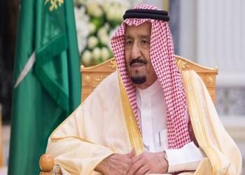 8 تعيينات وإعفاء واحد بأوامر ملكية للعاهل السعودي