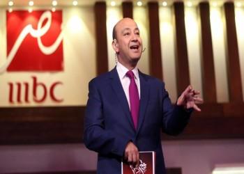 مذيع بروتانا يهاجم عمرو أديب بسبب الوليد بن طلال