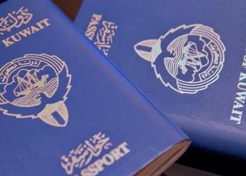 الكويت تسحب جنسيتها من 8 نساء و4 رجال
