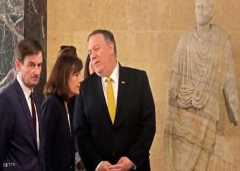 لبنان ينفي وقوع أخطاء بروتوكولية في زيارة بومبيو