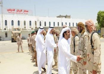 الإمارات تقتطع جزءا من مطار الريان اليمني لأغراض عسكرية
