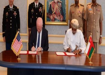 عُمان وأمريكا توقعان اتفاقية لتعزيز التعاون العسكري