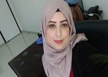 مركز حقوقي يناشد قضاء غزة تبرئة صحفية فلسطينية