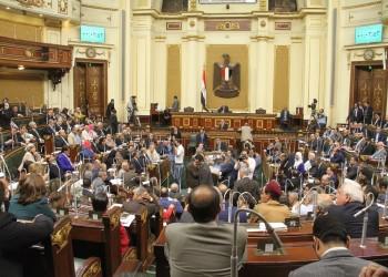 البرلمان المصري يقر تعديلات الدستور أبريل المقبل
